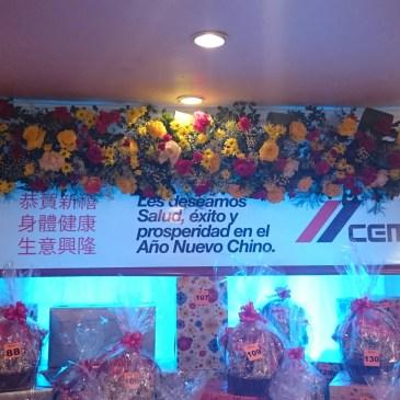 Cemex水泥公司设宴龙凤楼大酒家与尊贵华人客户共庆新春