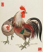 十二生肖羊年运程 — 鸡