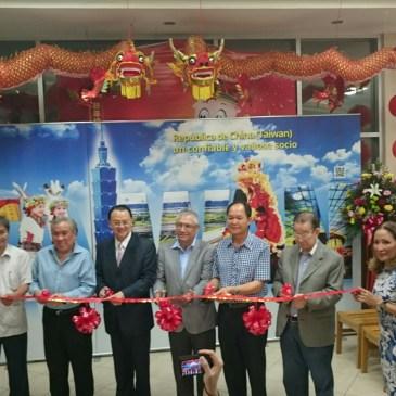 """La Embajada de la República de China Taiwán inauguró la exposición fotográfica """"Sublime Taiwan"""""""