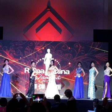每日视频—2015巴拿马华裔小姐竞选晚会回放(一)