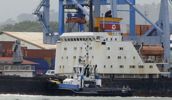巴国法官判处朝鲜船长贩运军火罪12年徒刑