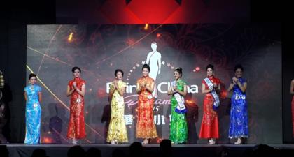 Jessica Pereira Chong,  la Reina China de Panamá 2,015