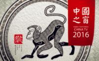 新闻解读:中国之窗为你回顾2016年巴拿马大事记