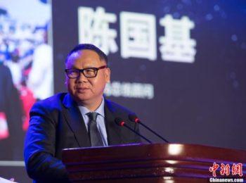 2017全球华侨华人新闻人物   巴拿马总统顾问陈国基:提升华人地位 参政是最好选择