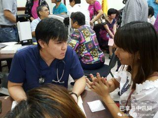 中国之窗视频:ACHIMPA健康日活动现场报道