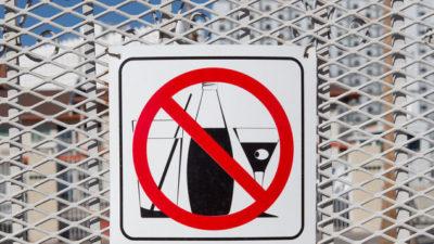 圣市侨商请注意:1月9日周三所有卖酒的场所都需关门