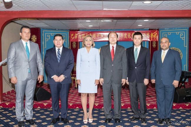 巴拿马国会表彰中华总会2017年度优秀华人颁奖典礼隆重举行
