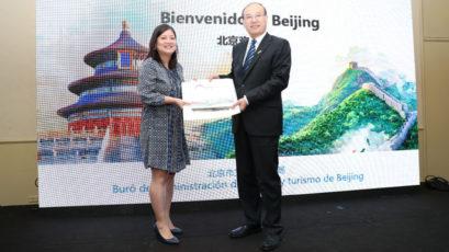 北京市文化和旅游局在巴拿马城举办旅游推介会(组图)