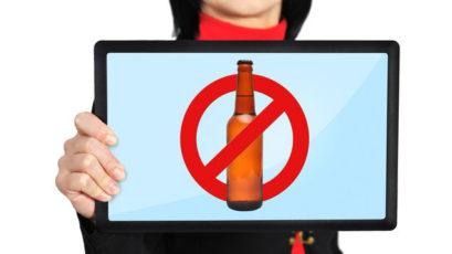 通知:巴京市颁布禁止卖酒饮酒及携带枪械法令
