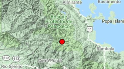 本周三奇里基省Boquete以北发生2.7级地震