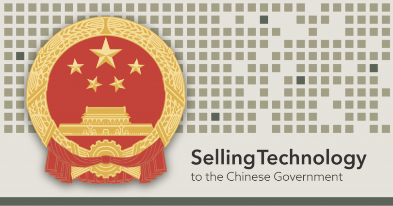 Selling Technology to the Chinese Government