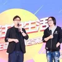 湖南衛視2018スポンサー向け新作発表会を上海にて開催