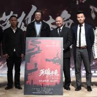 ジョン・ウー監督映画「英雄本色(邦題:男たちの挽歌)」が31年越しに中国で公開