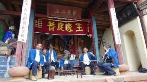 Musical Performance by Locals