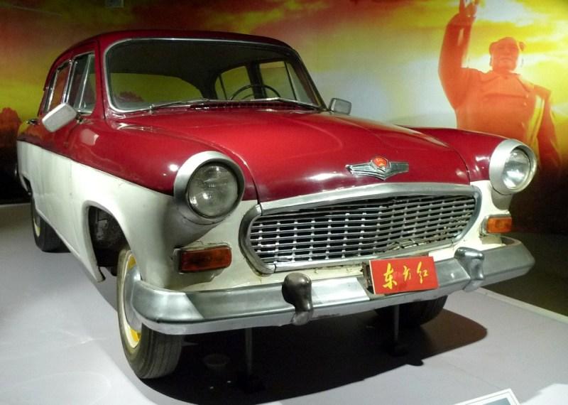 Dongfanghong BJ760