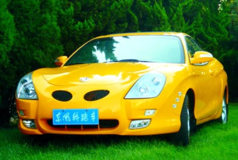 Dongfeng EQ7240BP