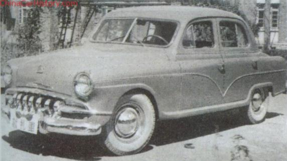 Development Of Cars During The Great Leap Forward