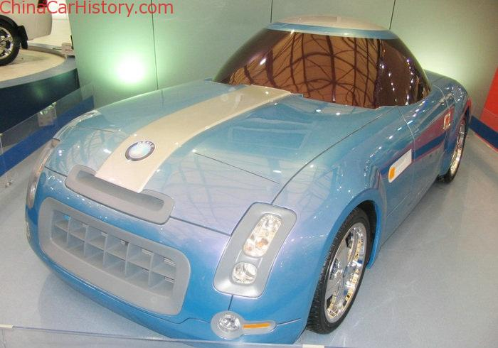 China Concept Cars: Geely Chengbao