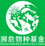 濒危物种基金logo