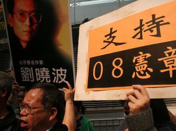 Charter 08 and Liu Xiaobo.