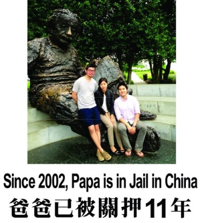 Dr. Wang's three children, now grown, in the same spot.