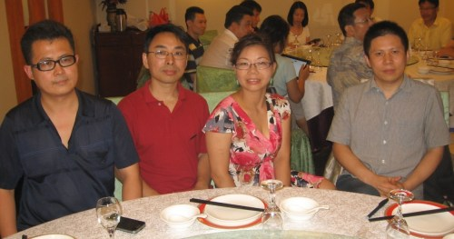 From left to right: Guo Feixiong, Yang Zili, Xiao Guozhen, and Xu Zhiyong in a dinner gathering in Beijing.