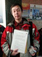 Li Wei (李蔚)