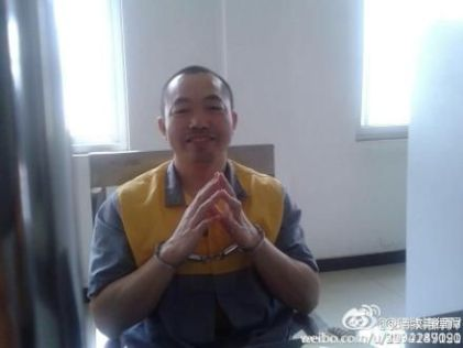 A recent photo of Ding Jiaxi in the meeting room of Beijing Third Detention Center.