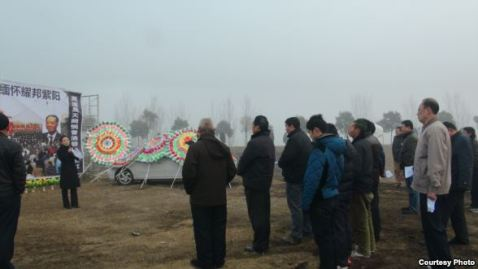 June 4th Public Memorial held on February 2, 2014, in Hua county, Henan. The speaker is Chen Wei.