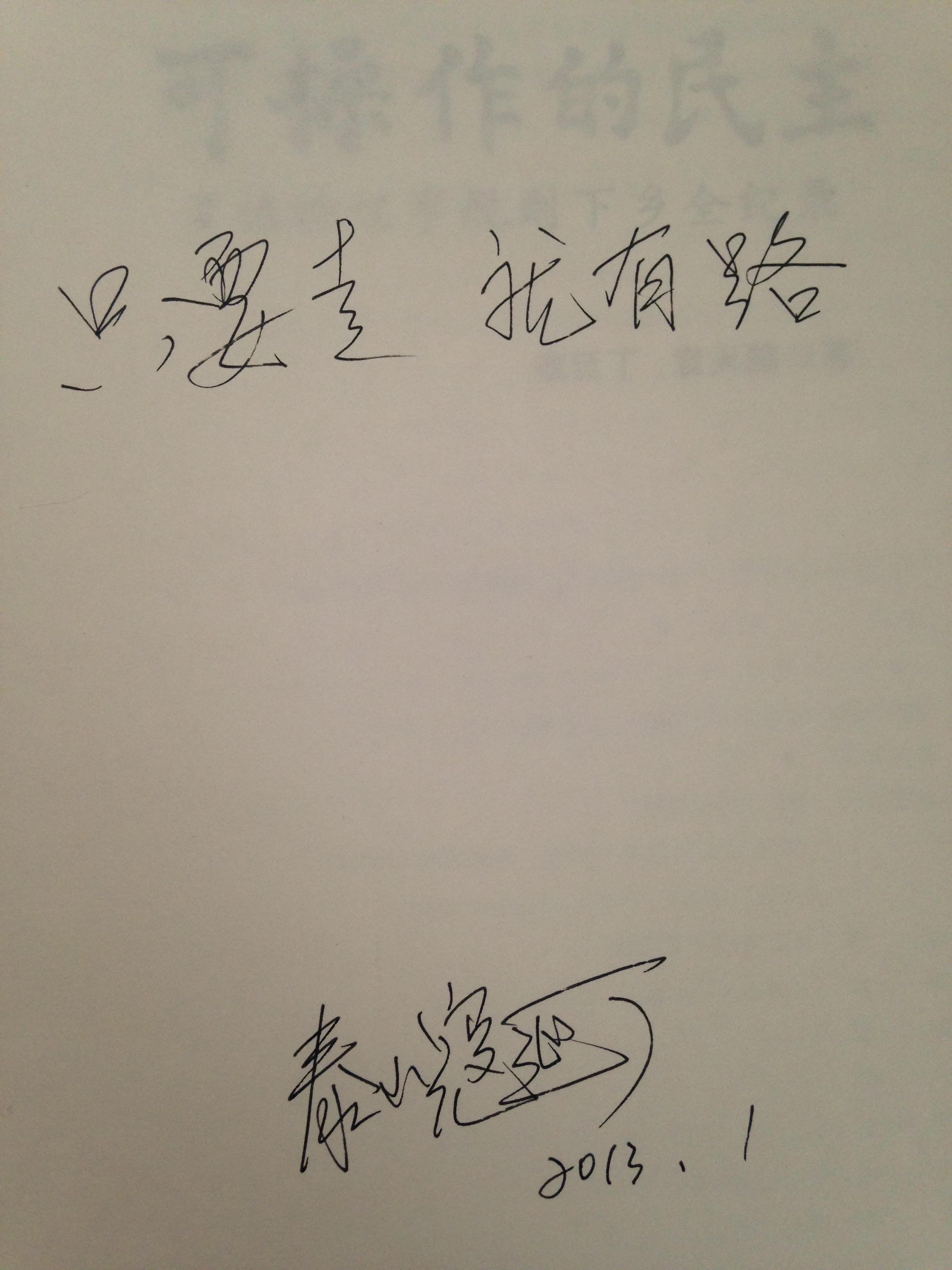 Interviews « China Change « Page 10