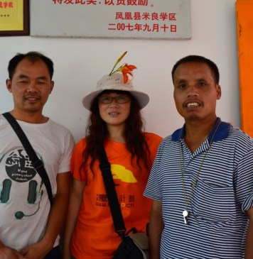 Chen Mingxian in 2013, volunteer to help children in the mountains.