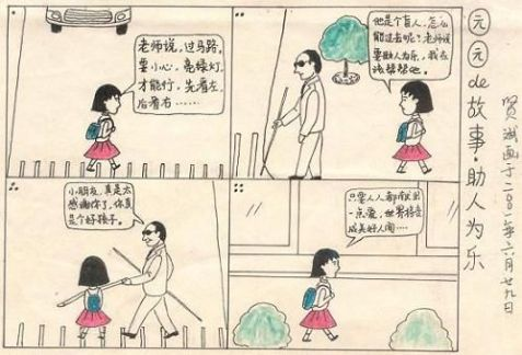 Liu Xianbin drew pictures in jail for his daughter.