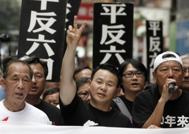 Major Xiong in Hong Kong six years ago, attending the 20th anniversary commemoration of the Tiananmen Movement.