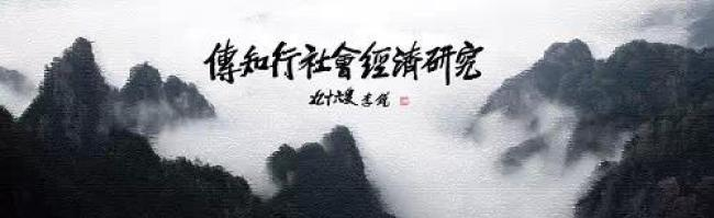 Chuan Zhi Xing (传之行), or Transition Institute