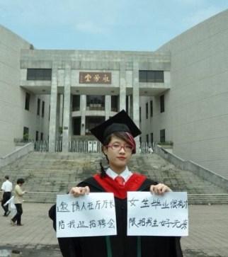 Zheng Churan. http://chinadigitaltimes.net/chinese/2015/03/%E6%94%AF%E6%8C%81%E4%B8%AD%E5%A4%A7%E6%A0%A1%E5%8F%8B%E5%8F%8A%E5%A5%B3%E6%9D%83%E5%85%AC%E7%9B%8A%E4%BA%BA-%E4%B8%AD%E5%A4%A7%E5%AD%A6%E5%AD%90%E7%9A%84%E8%81%94%E5%90%8D%E5%A3%B0%E6%8F%B4/
