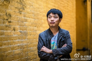 He Xiaobo
