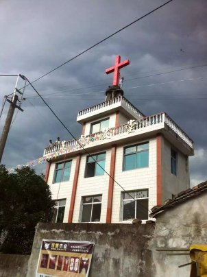 A country church in Wenzhou.