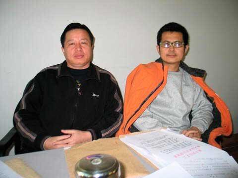 Gao Zhisheng and Guo Feixiong in 2006.