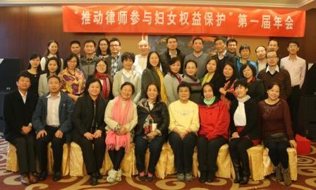 郭建梅 _zhongze seminar