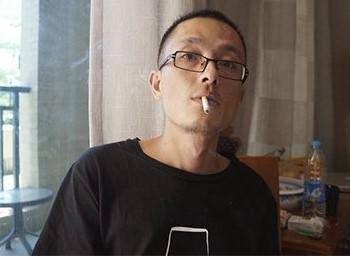 Lu Yuyu. Photo: online.