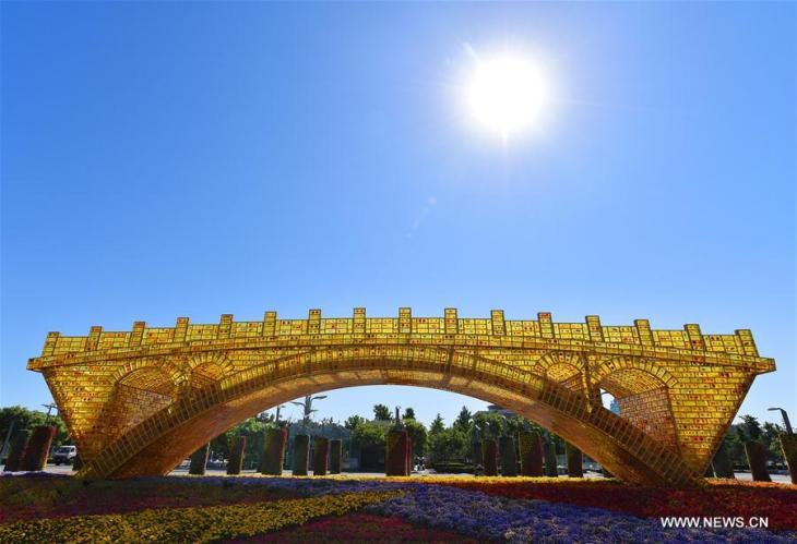 OBOR_gold bridge