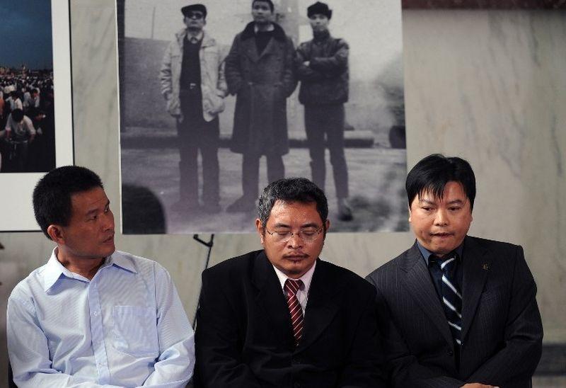 Yu Zhijian, Yu Dongyue and Lu Decheng