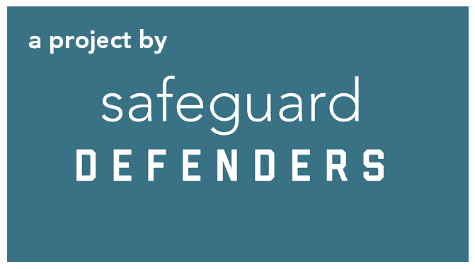 saveguard defenders _ a project by