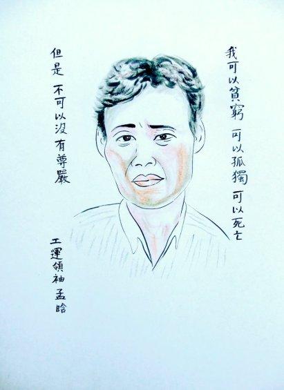 Meng Han_手绘2