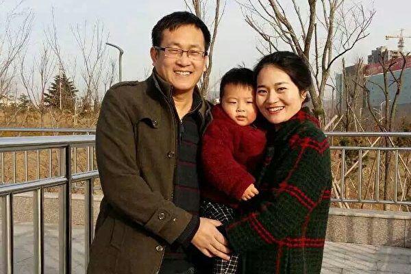 Wang Quanzhang 王全璋-李文足和他们的孩子