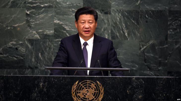 Xi Jinping UN