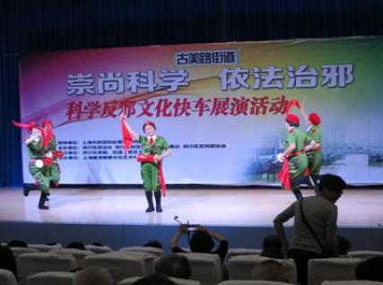Uighur, FLG, dance