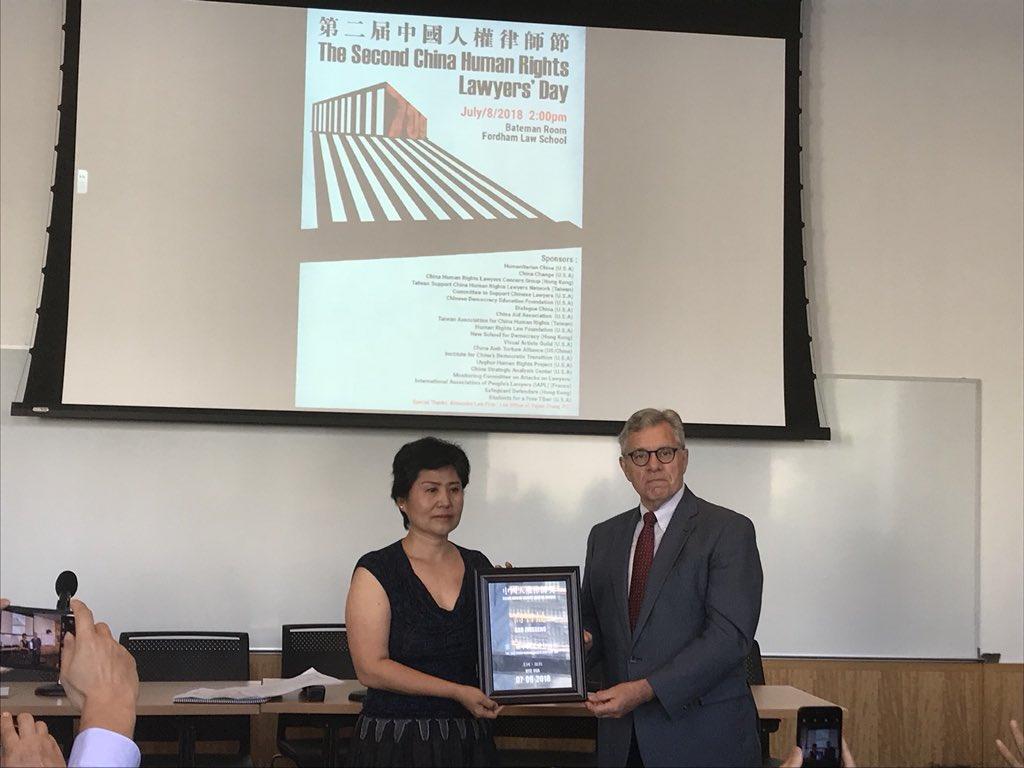 Halliday_prize to Gao Zhisheng's wife