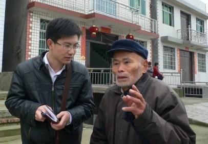 He Weiguang, reporter