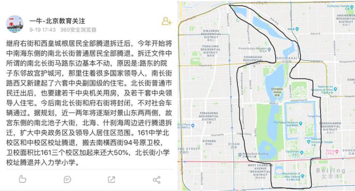 Sign 2, beijing center